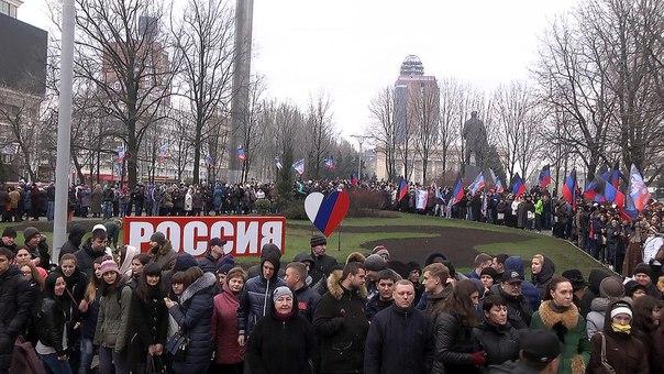 В оккупированном Донецке с размахом отпраздновали годовщину аннексии Крыма