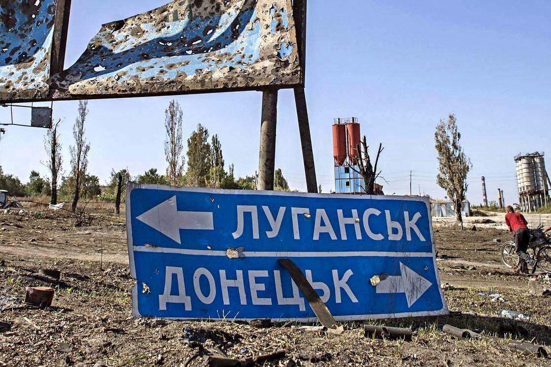 СМИ: Под Донецком разразился бой, поврежден водопроводный узел - часть города без воды