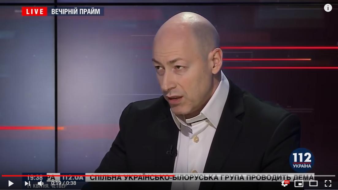 Гордон рассказал, кого Зеленский после избрания может назначить министром обороны: названа громкая фамилия