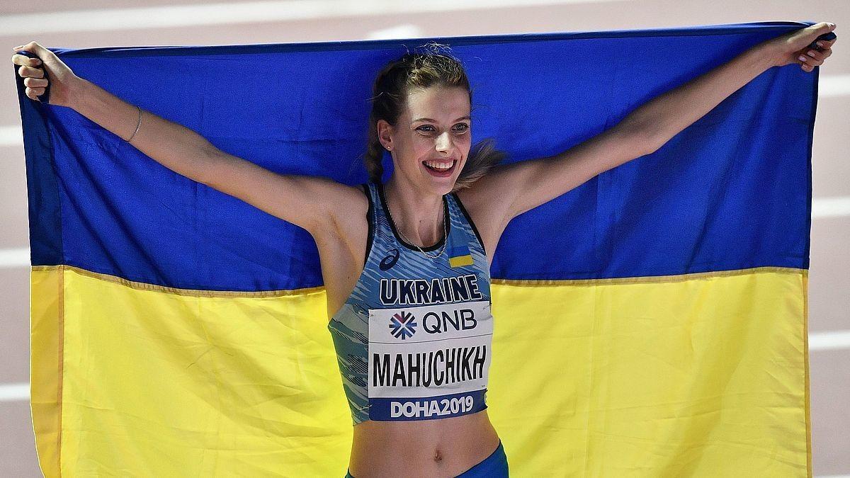 """""""Последние дни дома"""", - """"золотая"""" надежда Украины в Токио Магучих готовится покорить олимпийскую высоту"""