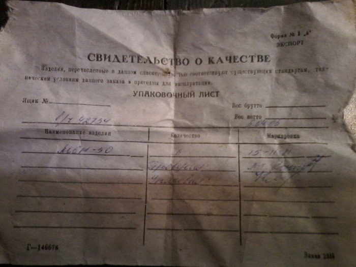 В зоне АТО снова нашли запрещенные мины, явно указывающие на российский след