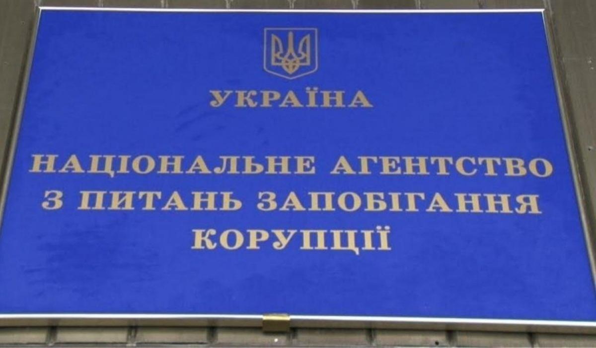 Антикоррупционные органы взялись за кандидатов в президенты - названы фамилии