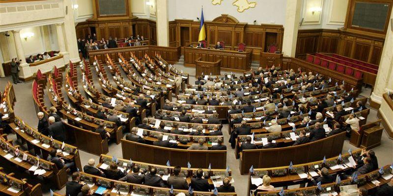 Верховная Рада Украины признала Россию страной-агрессором