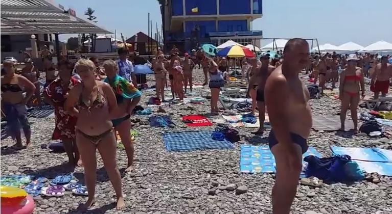 фото на русском пляже