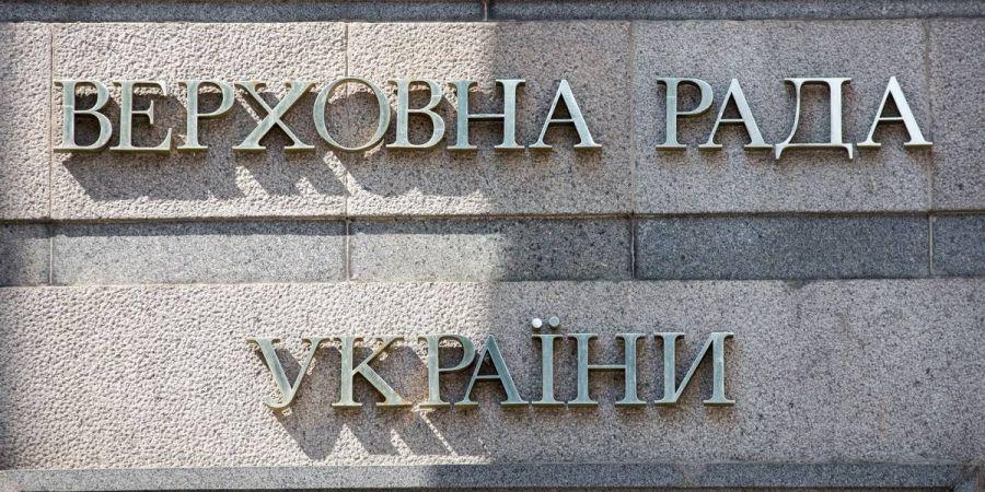Ляшко, Зеленский, радикалы, политика, скандал, Верховная Рада, Янукович