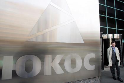 """Суд Амстердама признал законными требования Yukos International UK BV к """"Роснефти"""""""