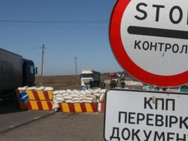 Небывалый ажиотаж на КПВВ: за сутки линию разграничения на Донбассе пересекли более 34 тысяч человек - ГПСУ