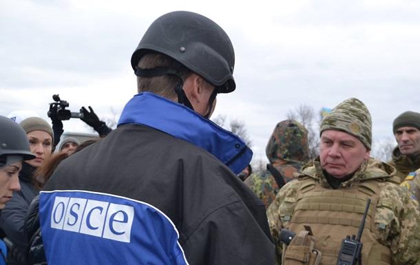 В ОБСЕ заявили, что без согласия России не введут полицейскую миссию на Донбасс