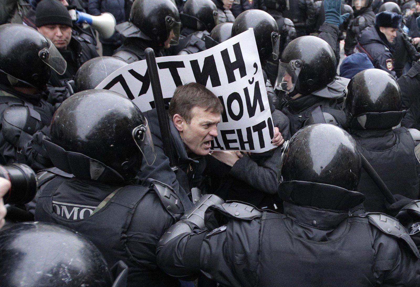 Накануне масштабного митинга в России 23 января МВД собирает сотрудников под смешным предлогом