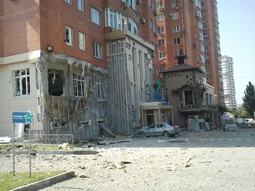 Последствия бомбежки Донецка 07.08.2014