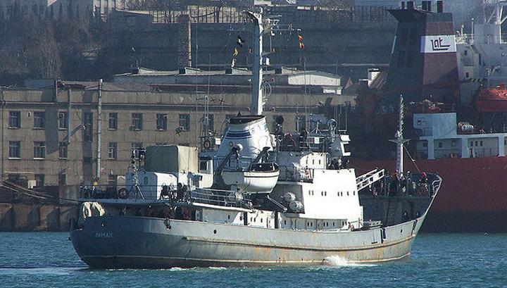 """Недалеко от Босфора произошло столкновение российского разведывательного судна """"Лиман"""" и неизвестного - """"Ашот-7"""": судно Черноморского флота медленно идет ко дну"""