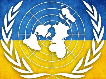 ООН назвала шокирующие цифры погибших и раненых в войне на Донбассе