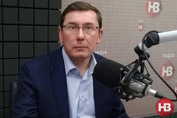 """""""Большинство - журналисты"""", - Луценко рассказал о """"расстрельном списке"""" спецслужб РФ"""