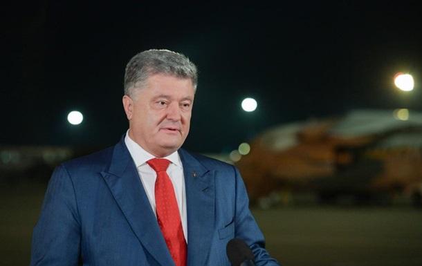 """Порошенко: """"Господь увидел борьбу украинского народа за свою независимость, он услышал наши молитвы и по достоинству оценил наши труды"""""""