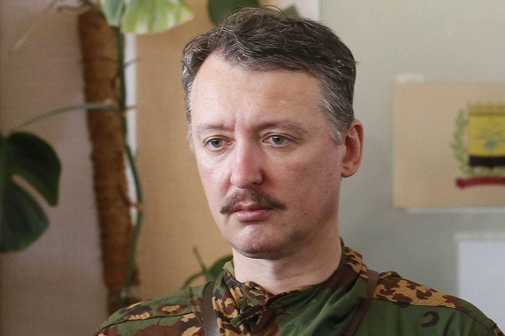 """Стрелков после слов Пескова о Донбассе: """"Осталось только сдаться"""""""