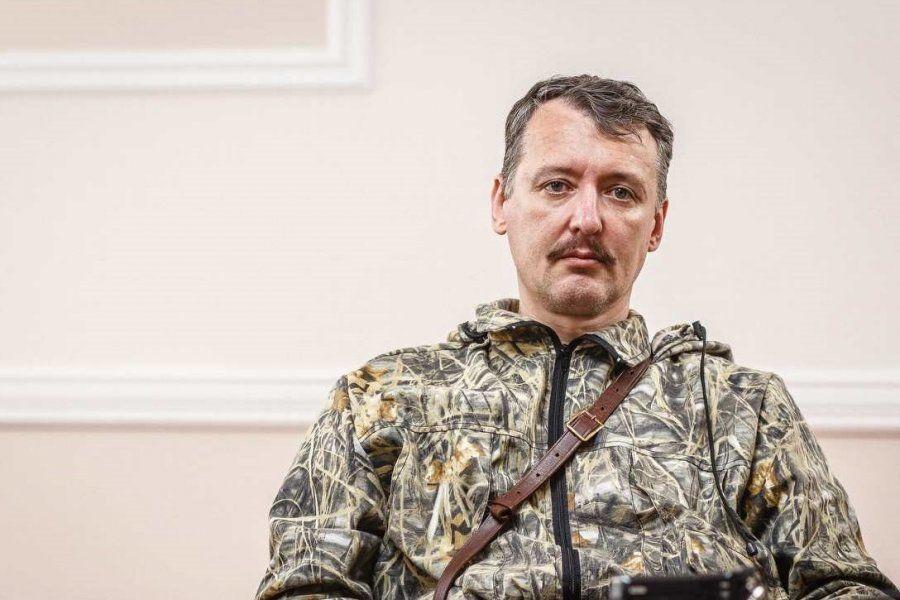 """Стрелков: """"Путин отказался от ввода войск в Украину, началась тихая сдача Донбасса"""""""