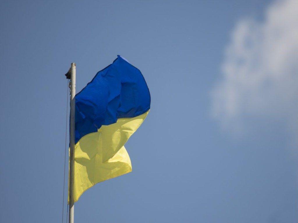В Санкт-Петербурге фанатам запретили поднимать украинский флаг перед матчем Украина – Нидерланды