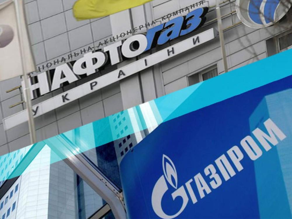 """Российскому """"Газпрому"""" придется выложить кругленькую сумму: после решения арбитража проценты пойдут только в пользу украинского """"Нафтогаза"""""""