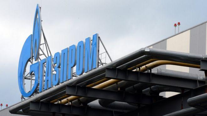 """""""Газпром"""" затевает новую тяжбу с """"Нафтогазом"""" и ищет лазейки, дабы не платить Украине миллиардную компенсацию, – заявление российской стороны"""