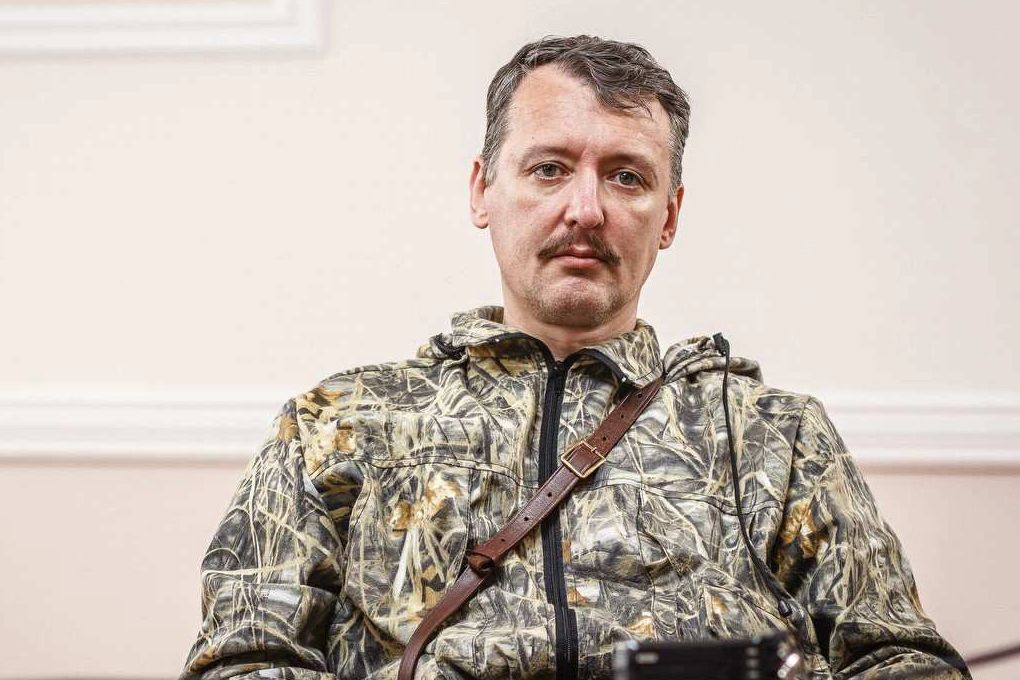 """Стрелков назвал """"черной дырой"""" Донбасс: """"Там сидят черти и пилят деньги"""""""