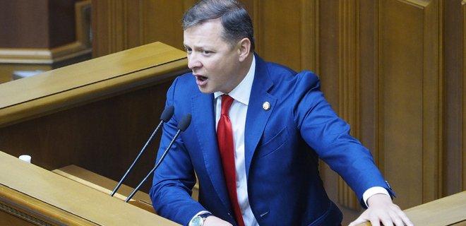 Ляшко, Порошенко, Украина, политика, выборы, кандидат, Зеленский
