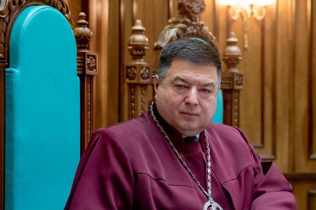 Тупицкого будут судить: Венедиктова официально выдвинула обвинения экс-главе Конституционного суда