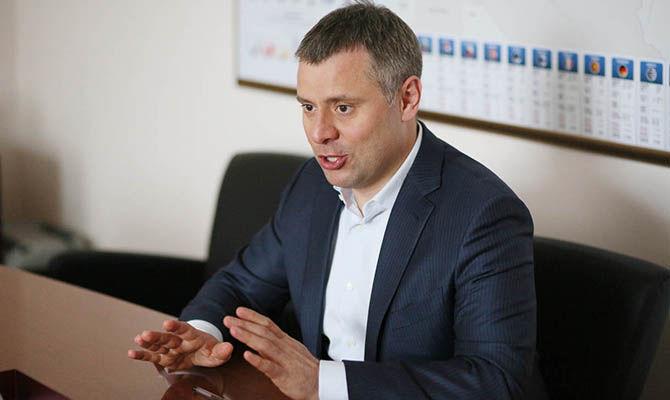 Витренко - новый и.о. министра энергетики Украины