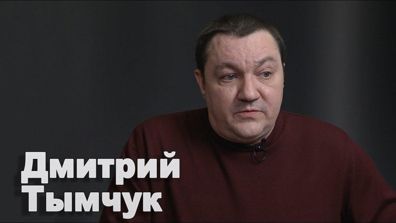 Смерть Дмитрия Тымчука: полиция сделала громкое заявление о случившемся – подробности
