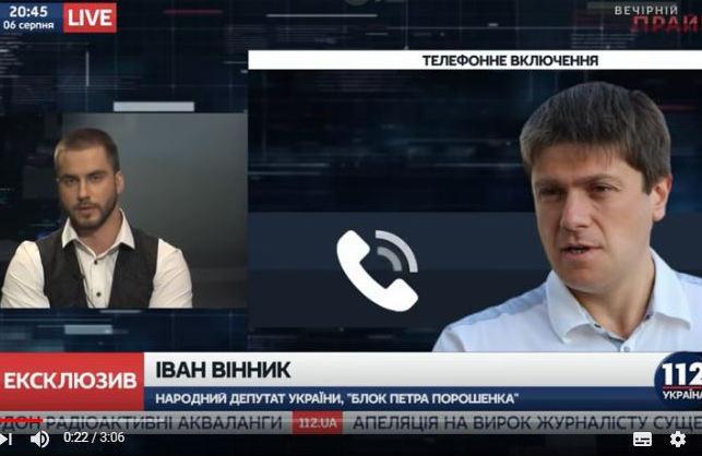 """""""Недействителен"""": в Раде поставили крест на """"особом статусе"""" Донбасса, пообещав отменить закон"""