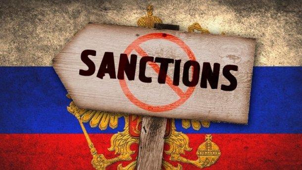 россия, сша, украина, санкции, скандал, бутусов