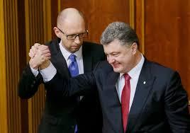 Президент подписал указ о награждении Яценюка орденом Ярослава Мудрого четвертой степени