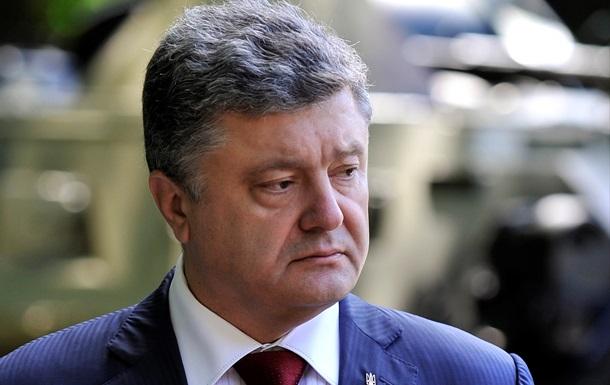 Прибытие Петра Порошенко в Минск: Видео