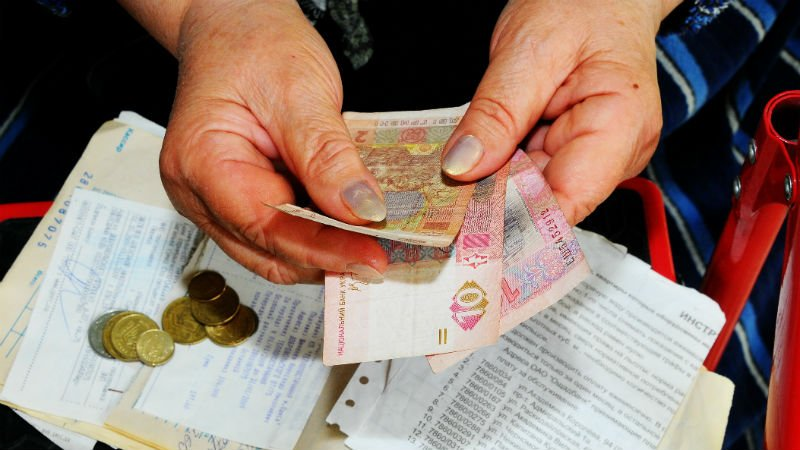 пенсия, прибавка, новости украины, деньги, закон, выслуга лет, гривна, минималка