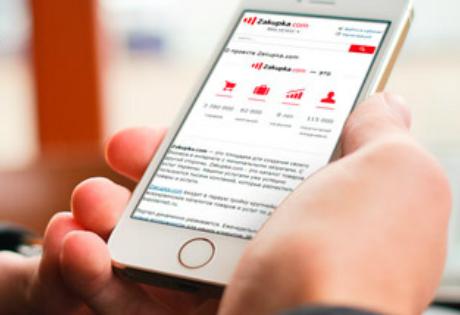Zakupka завершила работу над мобильной версией сайта