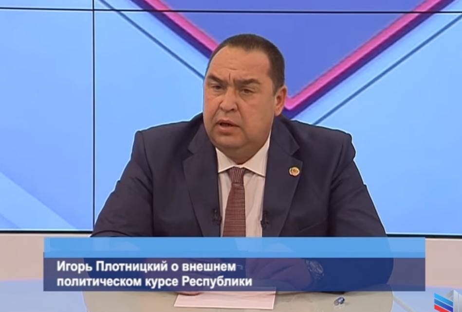 """""""У нас нет другого пути"""", - Плотницкий сделал громкое заявление о возвращении в состав Украины - кадры"""
