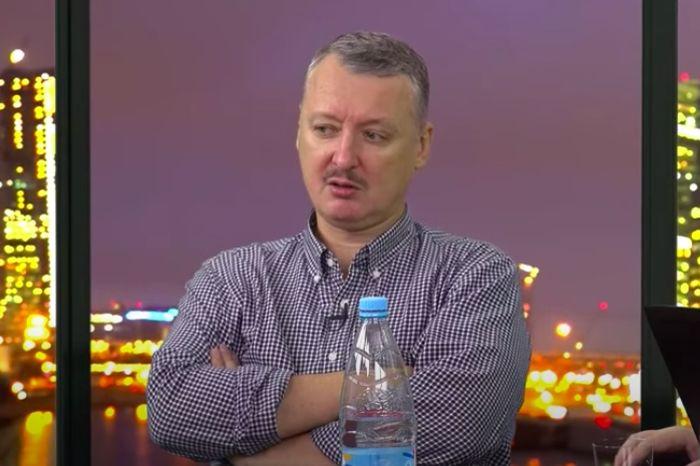 """Стрелков: """"Путин оставит после себя пепелище. Вопрос только в сроках"""""""