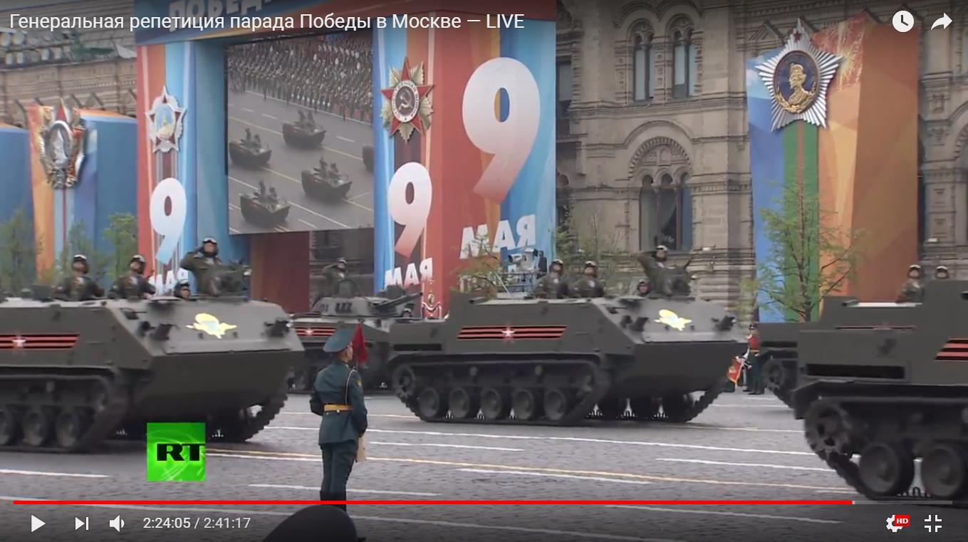 Смертоносное оружие в центре Москвы: Сеть взбудоражили кадры генеральной репетиции парада к 9 Мая