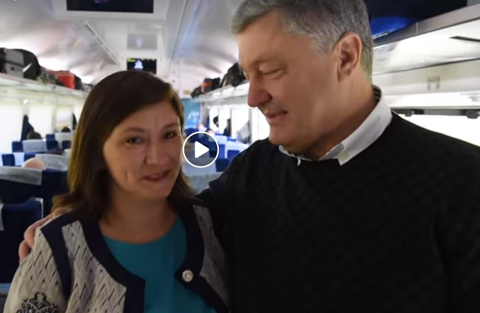 Порошенко, Украина, общество, поезд, видео, кадры, Львов
