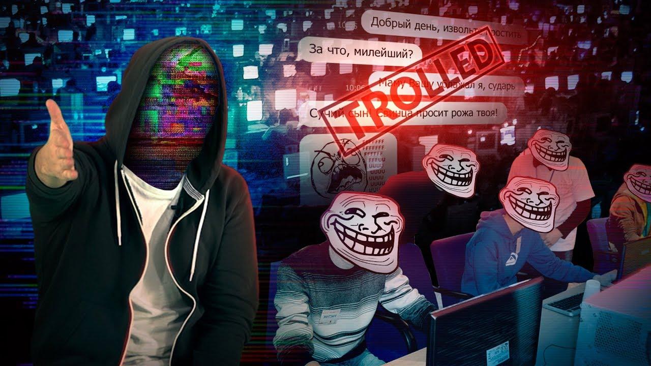 """Московская """"фабрика троллей"""" скупает аккаунты украинцев в соцсетях: в СБУ раскрыли цель российских спецслужб"""