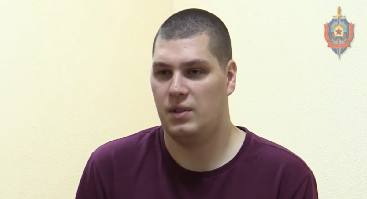 """ЛНР"", ""Правый сектор"", ""МГБ"", арест, шпионаж"
