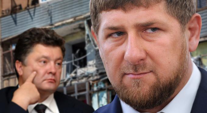Порошенко, Кадыров, Чечня, шут, политика, общество, Саакашвили