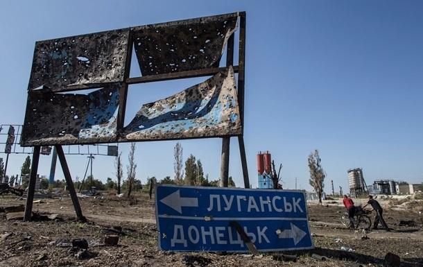 За время проведения АТО на Донбассе пропали без вести более 400 человек