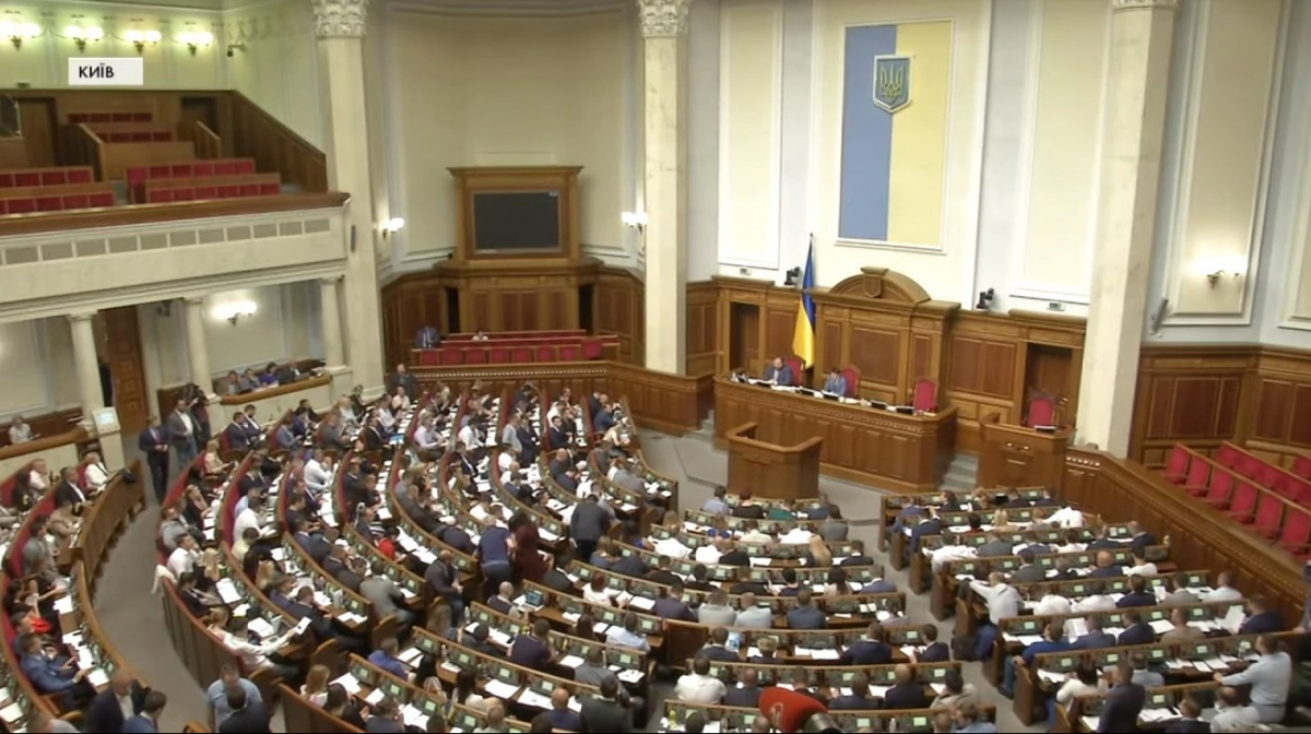 Украина, Слуга народа, Верховная Рада, Шабунин.
