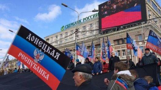 """В Донецке рассказали, для чего Путину химатака на Донбассе: раскрыт коварный план Кремля по """"ДНР"""" и """"ЛНР"""""""