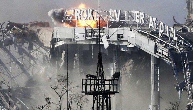 Террористы мощно получили по зубам: видео сильного боя сил ООС и боевиков в районе аэропорта Донецка