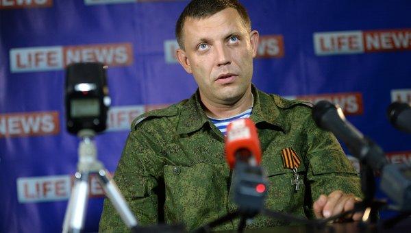 """Главарь террористов Захарченко """"встал в позу"""": грозится не допустить проведения законных выборов президента на Донбассе"""