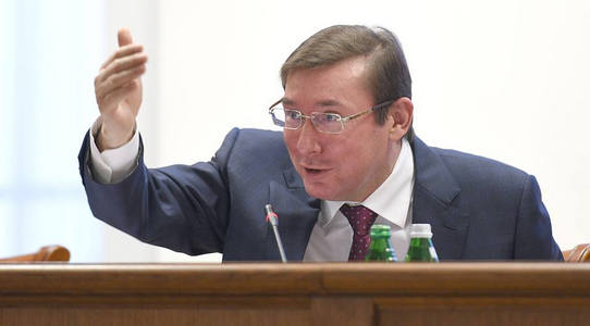 украина, луценко, гпу, янукович, суд, россия