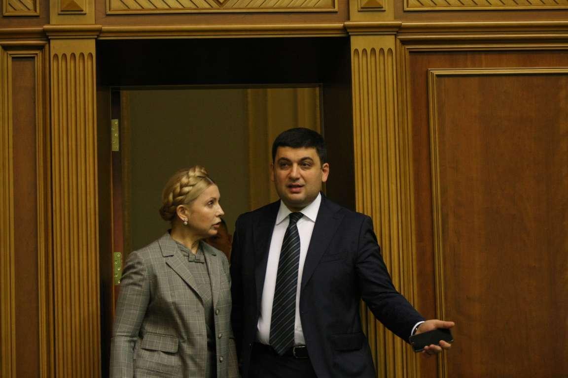 Украина, Тимошенко, Политика, Гройсман, Порошенко.