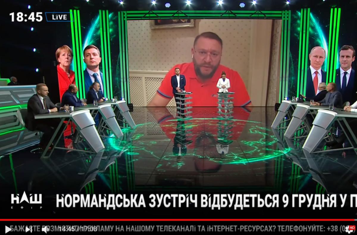 Украина, видео, Политика, ЛДНР, добкин, наш