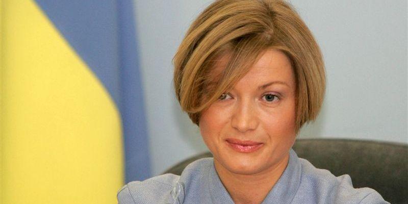 Должность первого вице-спикера Верховной Рады заняла Ирина Геращенко